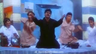 Ya hai kesa Rishta (Veergati) HD.m4v
