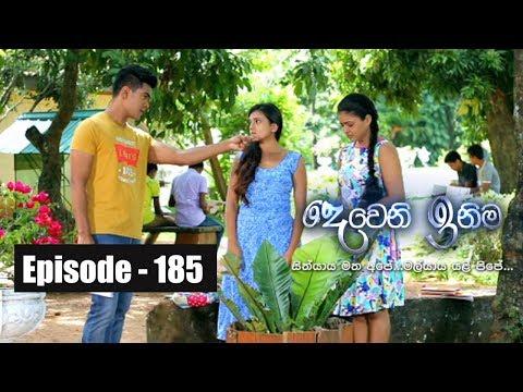 Deweni Inima   Episode 185 20th October 2017