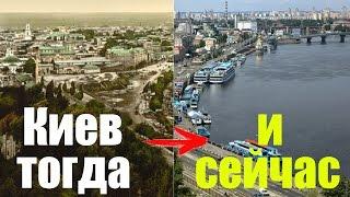 видео СТО в Киеве