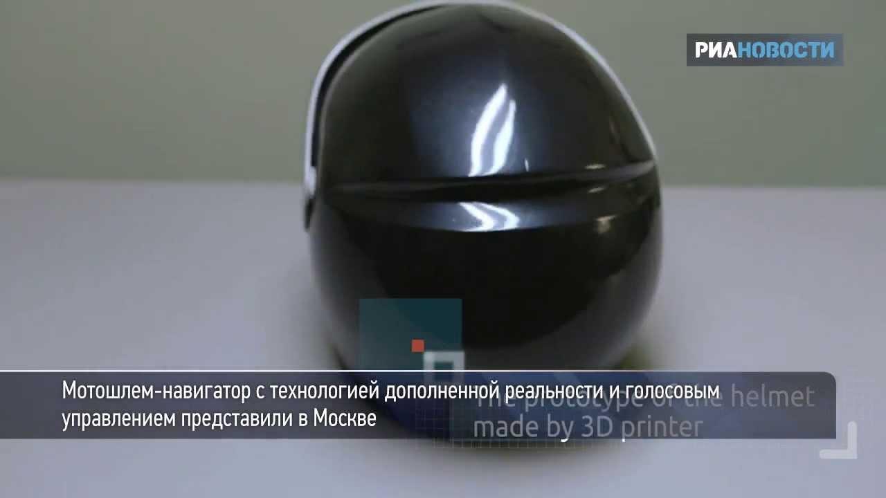 Шлем МОТО премиум ZONDER 807 A Solid Black ZZ2 - YouTube