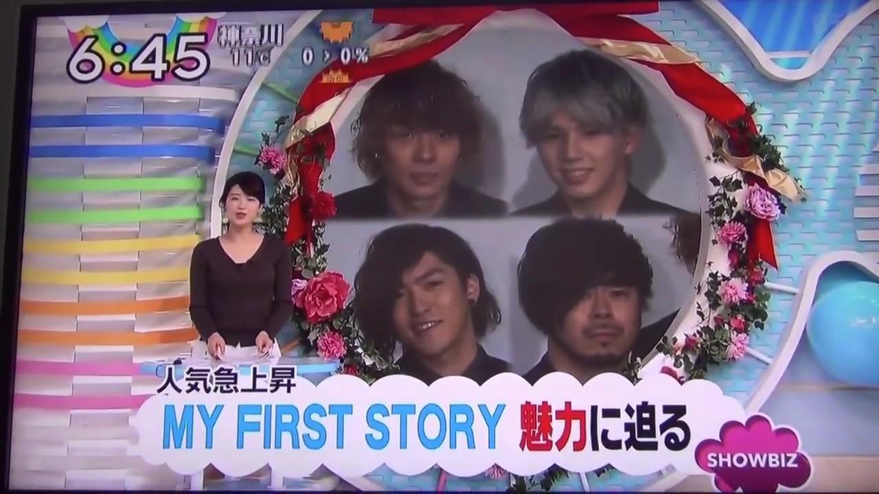 Taka 弟 バンド ワンオク ワンオクTakaの弟・マイファスHiro、超高額購入品にスタジオ驚愕