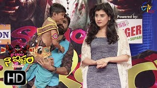 Naa Show Naa Ishtam | 31st May 2017 | Full Epis...