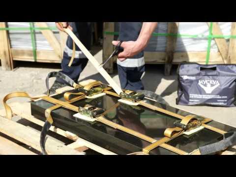 Инструкция применения переносного устройства Мускул