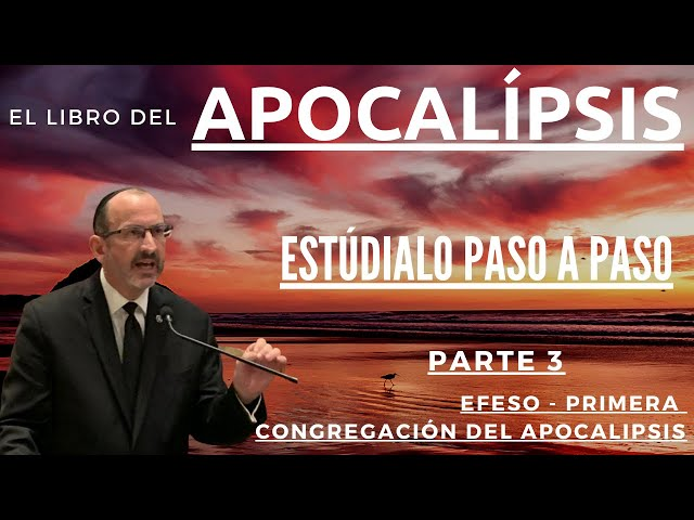 Apocalipsis capítulo 2 - parte 1 - Dr. Baruch Korman