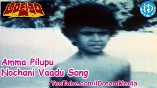 Amma Pilupu Nochani Vaadu Song - Ankusham Movie Songs - Rajasekhar - Jeevitha