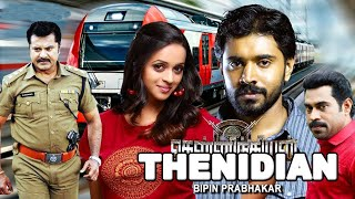 2021 New Release Tamil Full Movie | Blockbuster Tamil Movie | New Tamil Online Movie | Full Hd Movie