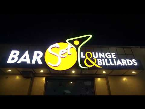 SET Lounge Bar & Billiards - 2017