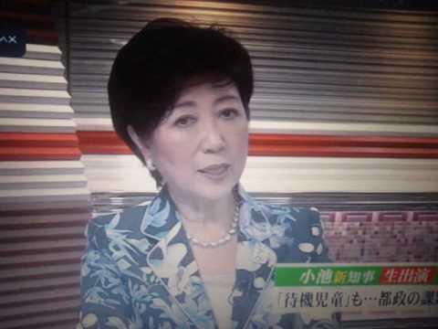 2016.08.04 nikkei