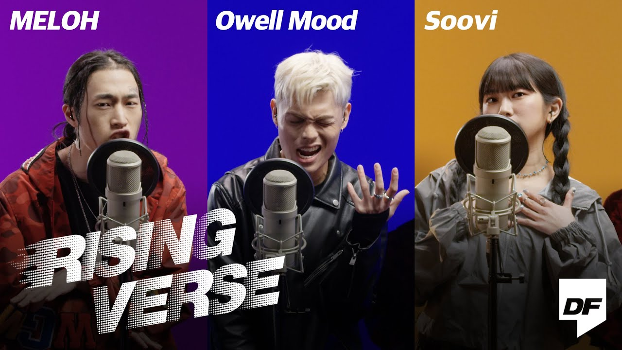 [4K] 멜로 (MELOH), 오웰무드 (Owell Mood), 수비 (Soovi) | [Rising Verse] 라이징벌스