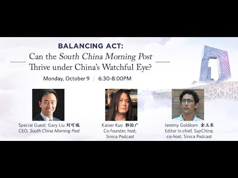 Balancing Act  Can the South China Morning Post Thrive Under China's Watchful Eye? 10 9