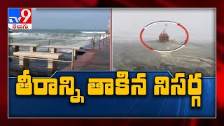 Cyclone Nisarga : Storm makes landfall in Alibaug with wind speeds of 120-140 kmph - TV9