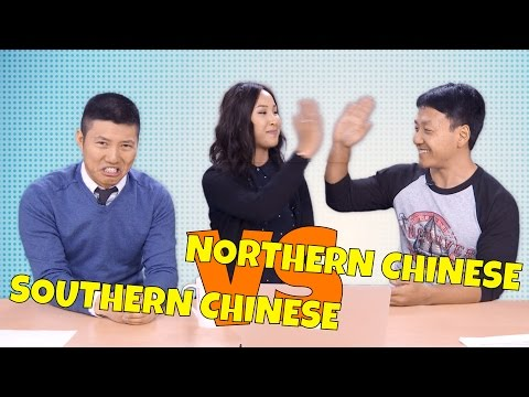 Northern Chinese vs Southern Chinese