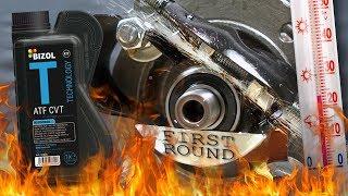 Bizol Technology ATF CVT Jak skutecznie olej chroni automatyczną skrzynie biegów? 100°C