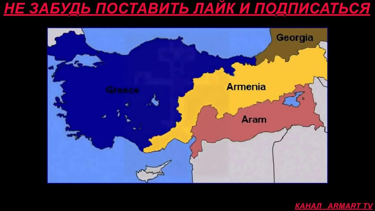 Будущее армении из предсказаний