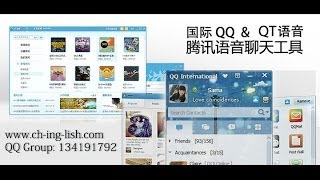 How to use QTalk (QT语言) | Chinese Version