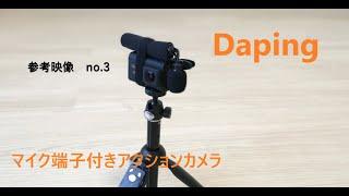 アクションカメラ 4K カメラ WiFi搭載 手ぶれ補正 1080PフルHD 30M防水 ...