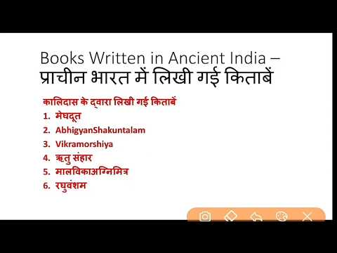 books and authors full list | current affairs 2017 | all competitive exams