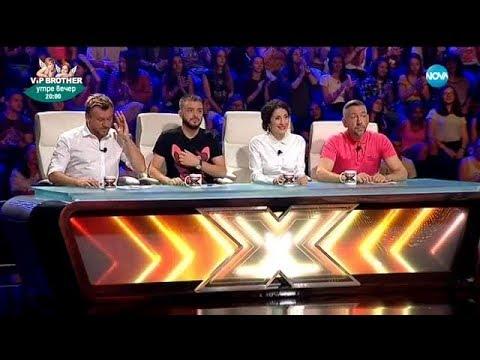X Factor Bulgaria Hqdefault