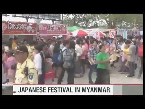 Japanese summer festival in Myanmar   News   NHK WORLD   English