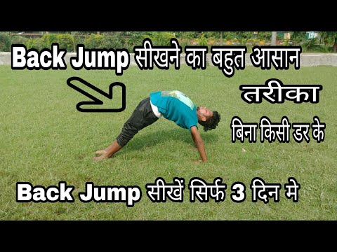 How To Learn Back Jump.. Trick .Back Handspring Tutorial.. Sunny Arya. Part 4