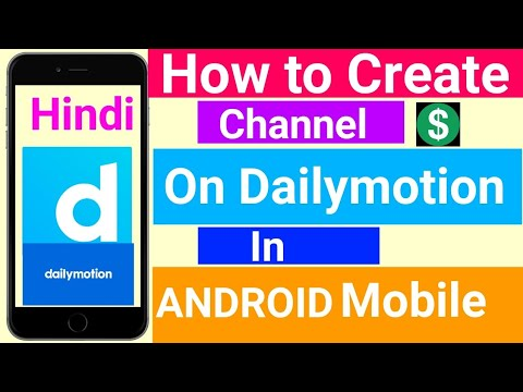 #Dailymotion How To Create Channel On Dailymotion In Android Mobile(Hindi)