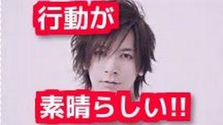 【称賛】DAIGO、北川景子との結婚披露宴キャンセルを申し入れた真相は? thumbnail