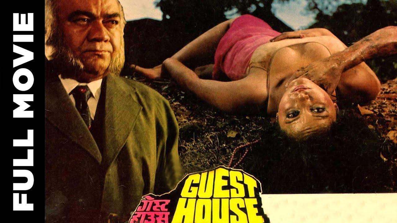 Download Guest House (1980) Superhit Bollywood Movie   गेस्ट हाउस   Prem Krishan, Padmini Kapila