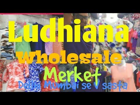 e5c234e5f Ludhiana Wholesale Market