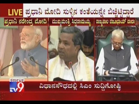 'PM Modi Has Brought Disgrace to His Post By Lying to People'; CM Siddaramaiah