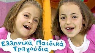 Τα πέντε σφυριά του Πέτρου | Ελληνικά Παιδικά Τραγούδια | Greek Kids Songs | Paidika Tragoudia