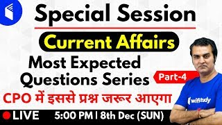 Sunday Special Session   Current Affairs by Anadi Sir   Most Expected Questions (Part-4)