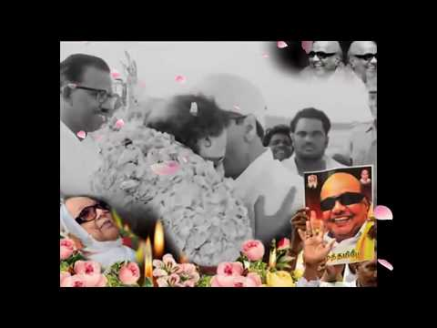 Karunanidhi Death Songs  ||  கருணாநிதி மரணம் பாடல் || Karunanidhi Paattu thumbnail