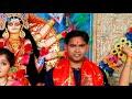 नाच डी जे बजा के     Devi Geet 2018    Jeevan Raj    Devotional  Song 2018