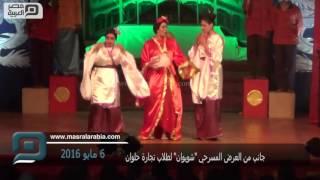 """مصر العربية   جانب من العرض المسرحي """"شويوان"""" لطلاب تجارة حلوان"""