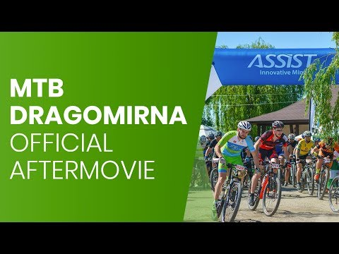 MTB Dragomirna powered by ASSIST 2017 - Official Aftermovie