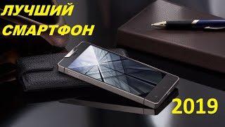 Лучший смартфон 2019!!! Честный обзор Huawei P30 PRO!