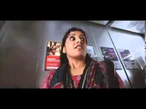 Edi Penne Edi Penne Radio Malayalam Movie Song