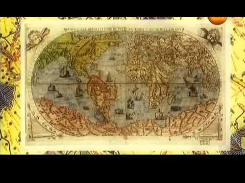 Древние карты земли.