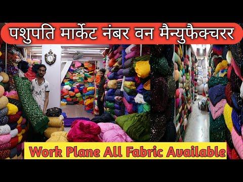 work fabric manufacturer surat/net fabric wholesaler in surat/designer cotton fabric wholesaler.