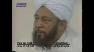 Friday Sermon 12 July 1991