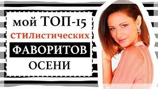 видео Anthropologie - доставка товаров из магазина (сайта) Антрополоджи в Киев и Украину
