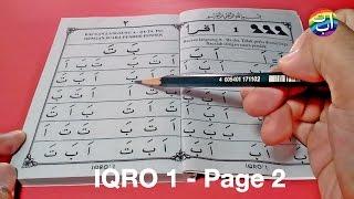 Iqro 1 Belajar Iqro Hal #2 Belajar Membaca Alquran - Learn to Read the Quran | Quran Online (002)