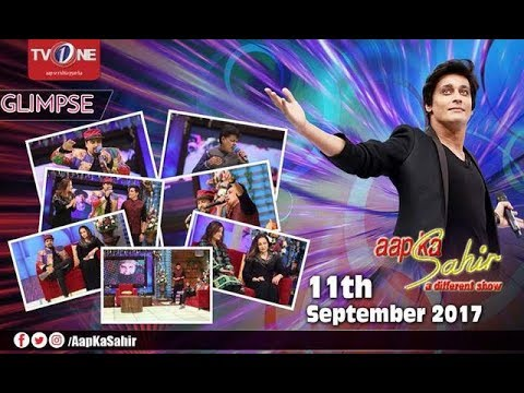 Aap Ka Sahir - Morning Show - 11th September 2017 - Full HD - TV One