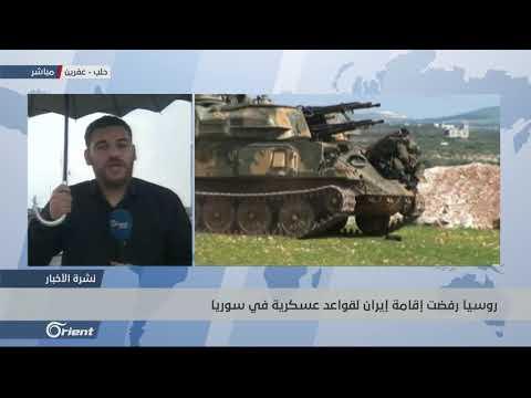 أوامر روسية باعتقال وكلاء إيران في دمشق - سوريا