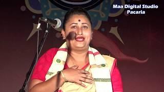 Nagara Naam By Gitanjali Kalita  : jagannath Rath Yatra 2019