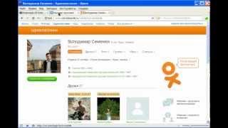 Заблокировали Одноклассники и ВКонтакте, Что делать #PI(http://goo.gl/yNybG - Подпишись на