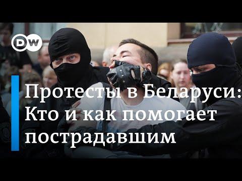 Как белорусы из