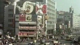 日本 1960年 Japan