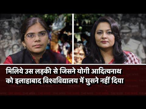 Meet Richa Singh, who stood up to Adityanath at Allahabad University