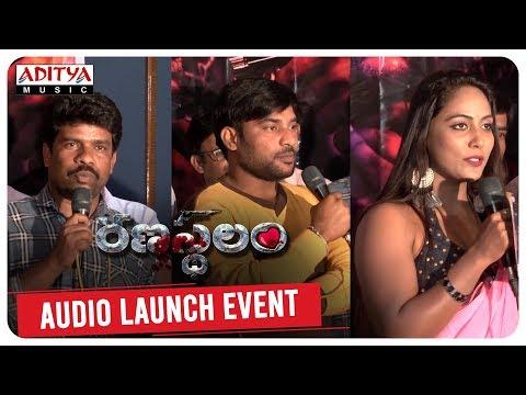 Ranastalam Audio Launch Event    Raju, Delicia Shalu    Rajkiran